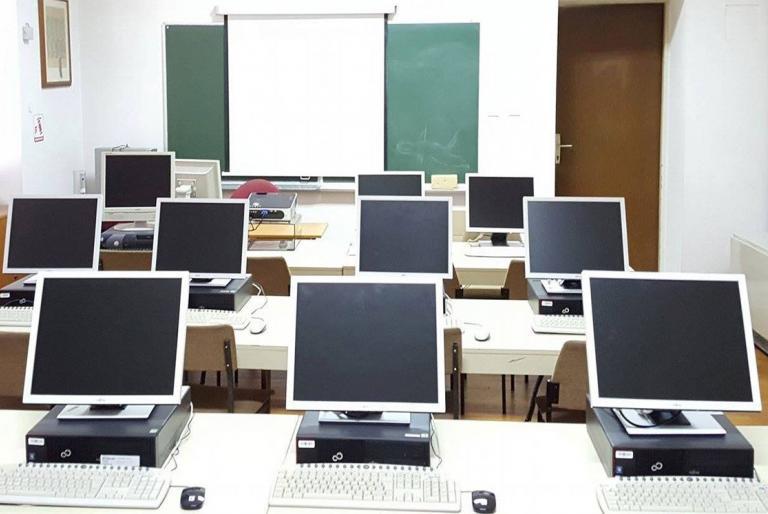 informatički ured