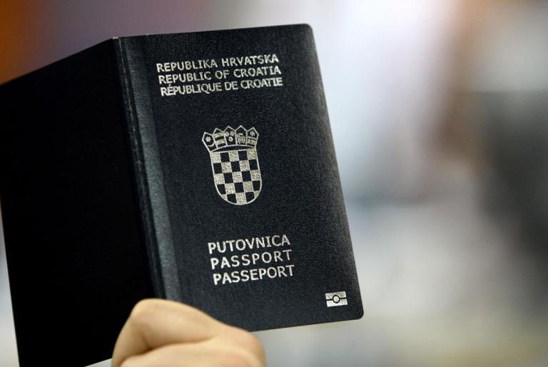 putovnica hr